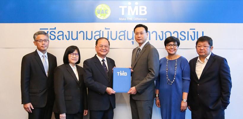 TMB ลงนามกับ  UAC สนับสนุนทางการเงิน