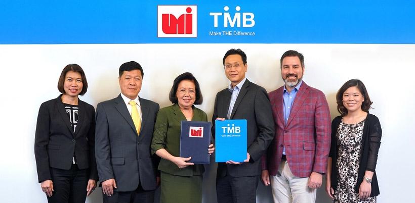 ทีเอ็มบี และ UMI ร่วมลงนามสนับสนุนทางการเงิน