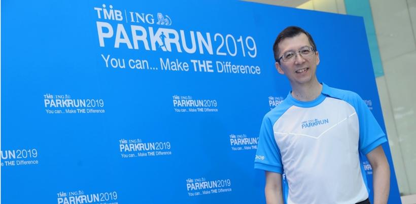 ทีเอ็มบี จับมือ ไอเอ็นจี แบงก์ จัดงาน TMB | ING PARKRUN 2019