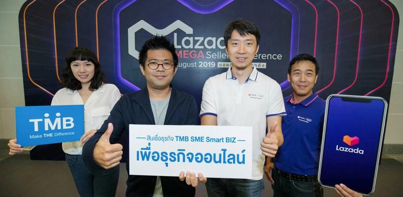 """TMB SME Smart BIZ"" สินเชื่อเพื่อธุรกิจออนไลน์"
