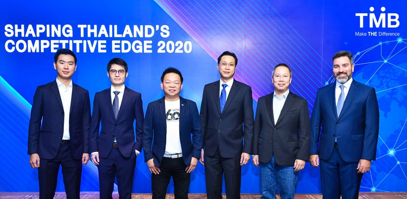 Shaping Thailand's Competitive Edge 2020