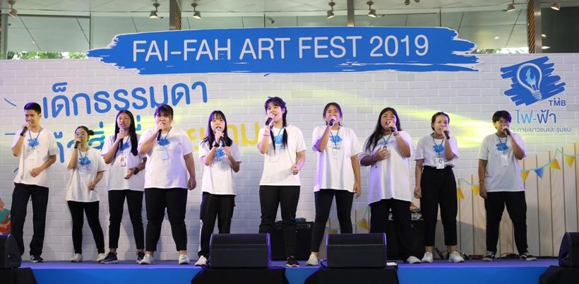 ทีเอ็มบีเดินหน้าสร้างสรรค์เยาวชนไทย