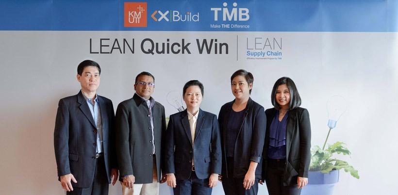 ทีเอ็มบี เปิดหลักสูตร LEAN Quick Win ครั้งที่ 4