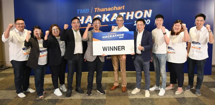 ทีเอ็มบีและธนชาตจัดกิจกรรม TMB l Thanachart Hackathon 2020