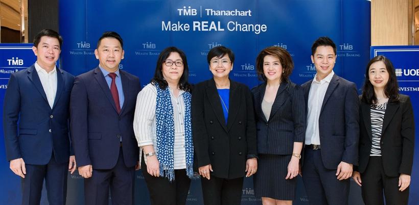 งานสัมมนา TMB   Thanachart Investment Talk