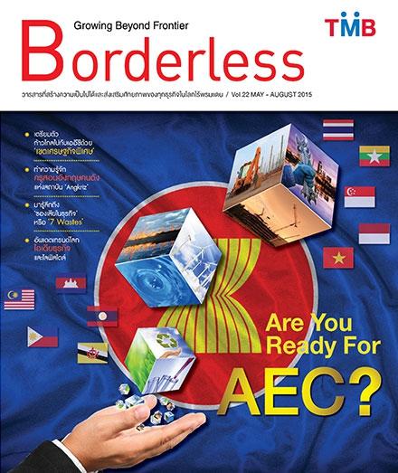 Borderless Vol.22