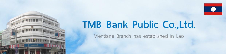 Vientiane Branch
