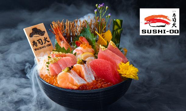 Sushi OO (ซูชิโอ)
