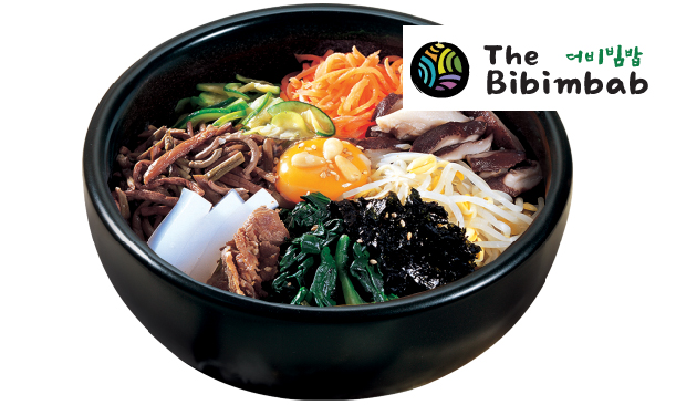 The Bibimbab (เดอะ บิบิมบับ)