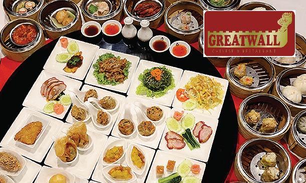 ห้องอาหารจีน เดอะ เกรทวอลล์