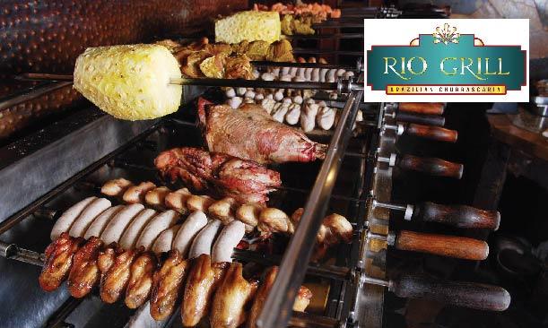 ห้องอาหารบราซิลเลี่ยน ริโอ กริลล์