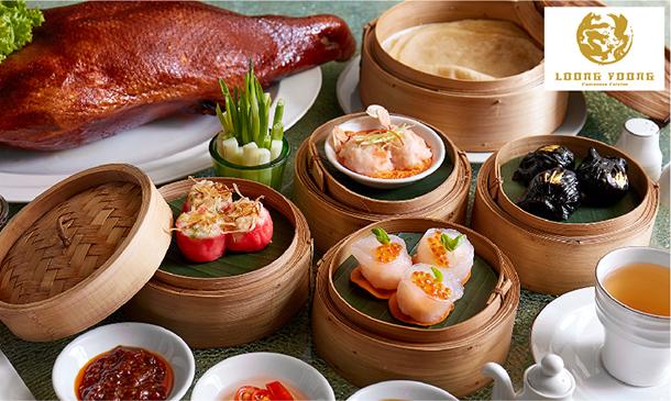 ห้องอาหาร Loong Foong โรงแรม Swissotel Bangkok Ratchada