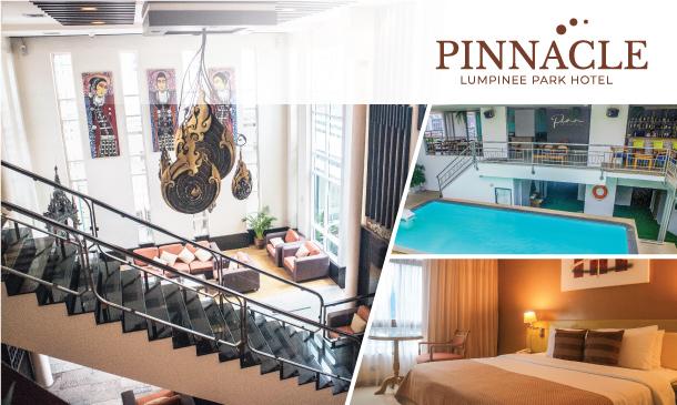 พินนาเคิล ลุมพินี พาร์ค โฮเทล (Pinnacle Lumpinee Park Hotel)