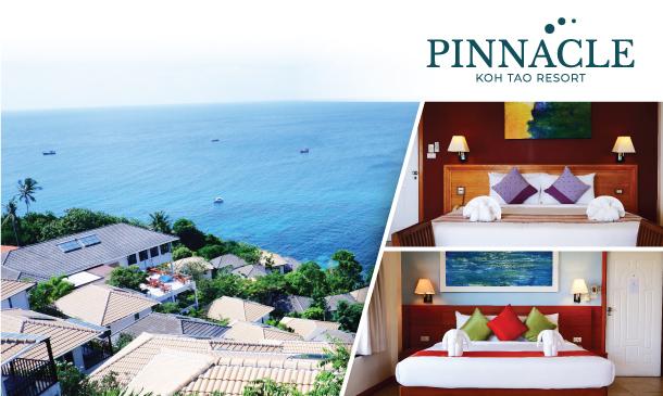 พินนาเคิล เกาะเต่า ไดฟ์ รีสอร์ท (Pinnacle Koh Tao Dive Resort)