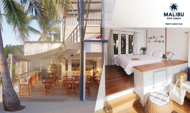 มาลิบู รีสอร์ท แอนด์ บีชคลับ เกาะสมุย (Malibu Resort & Beach Club, Koh Samui)