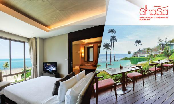 ชาซ่า รีสอร์ท แอนด์ เรสซิเดนซ์ เกาะสมุย (ShaSa Resort & Residences Koh Samui)