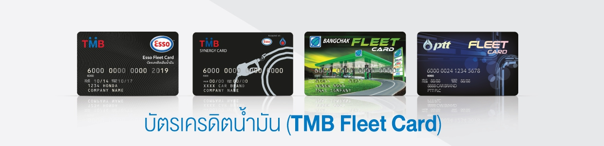 TMB Fleet Card