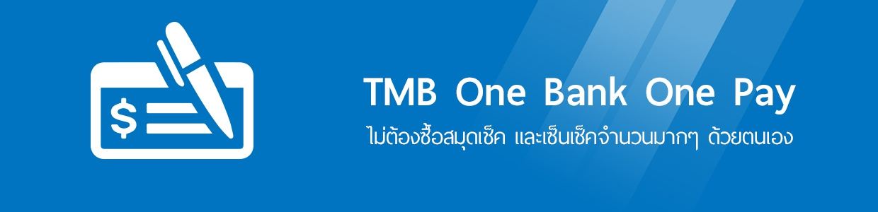 TMB One Bank One Pay