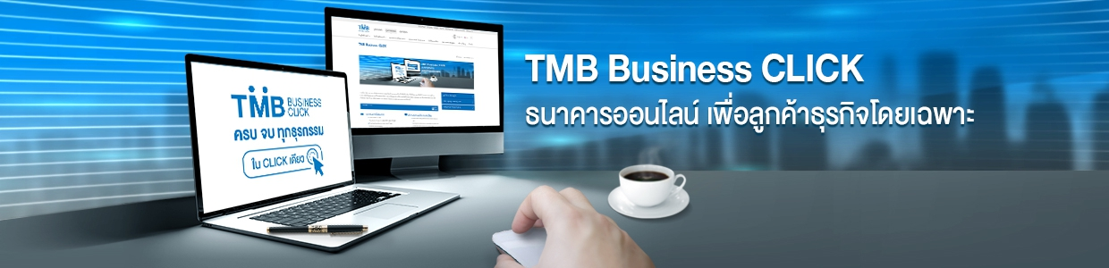 TMB Business CLICK