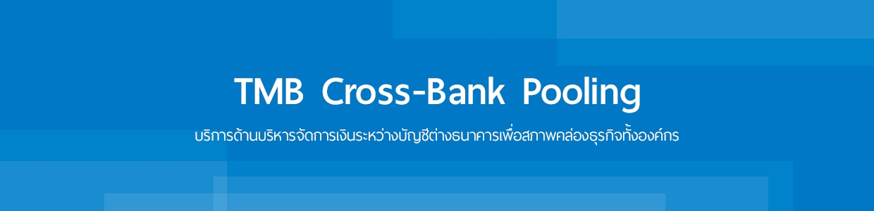 TMB Cross-Bank Pooling