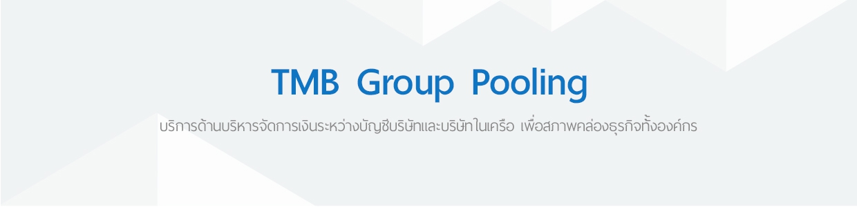 TMB Group Pooling