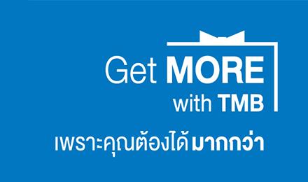 TMB ขอส่งคำมั่นสัญญาถึงคนไทยทั้งประเทศ  ผ่านจดหมายเปิดผนึก