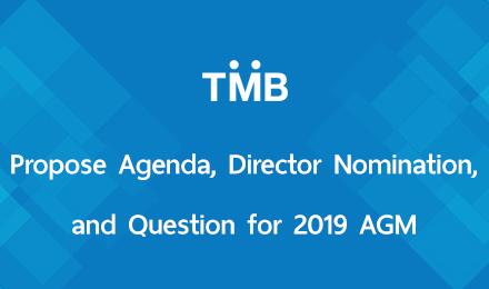 Propose Agenda, Director Nomination, Question for AGM