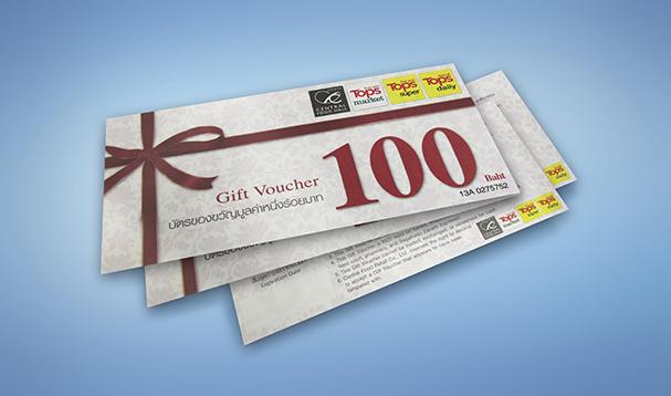 บ ตรกำน ล Tops Super 500 บาท Tmb Rewards Plus ธนาคารทหารไทย