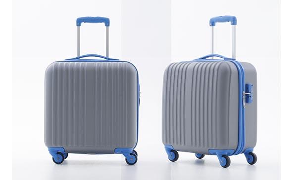 กระเป๋าเดินทาง  17 นิ้ว สีบรอนซ์เทา