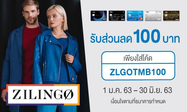 ช้อปสินค้าแฟชั่นที่ Zilingo Thailand